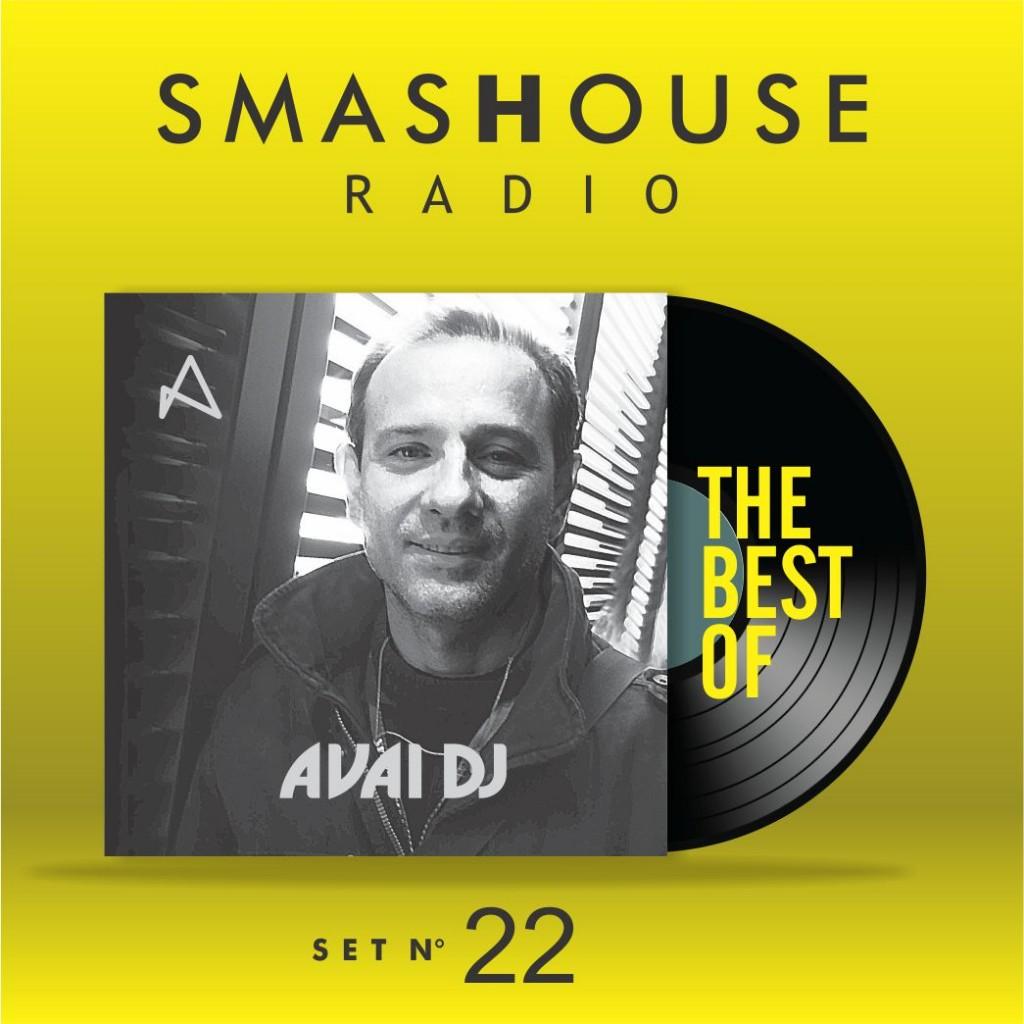 SmasHouse 22 a